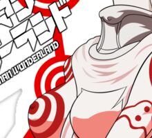 Shiro - Deadman Wonderland Sticker