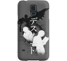 Lights journey Samsung Galaxy Case/Skin