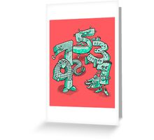 Odd Numbers Greeting Card