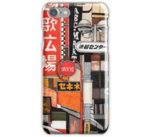 Tokyo Street Signs iPhone Case/Skin