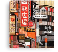 Tokyo Street Signs Canvas Print