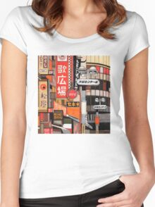 Tokyo Street Signs Women's Fitted Scoop T-Shirt