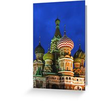 Saint Basil's Cathedral, Moscow Greeting Card