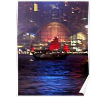 Victoria Harbour, Hong Kong Poster