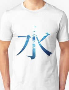 Water Kanji (Mizu) T-Shirt