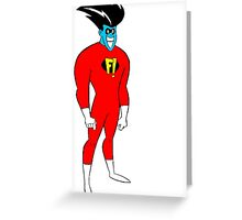 F! Superhero Greeting Card