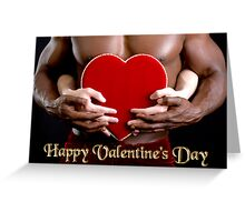 17731 Happy Valentine's Day Greeting Card