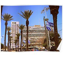 Hey Tel Aviv. Poster