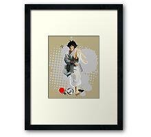 Hayate Framed Print