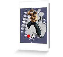 Rekkukyaku Greeting Card