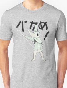 Excalibur BAKAME !  T-Shirt