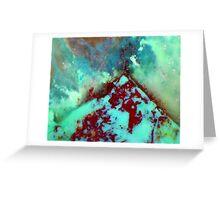 Icelandic Volcano Greeting Card