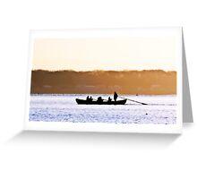 Row Row Row your Boat Greeting Card