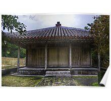 Japanese Hut Poster