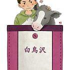 Pocket Ushiwaka by nanali
