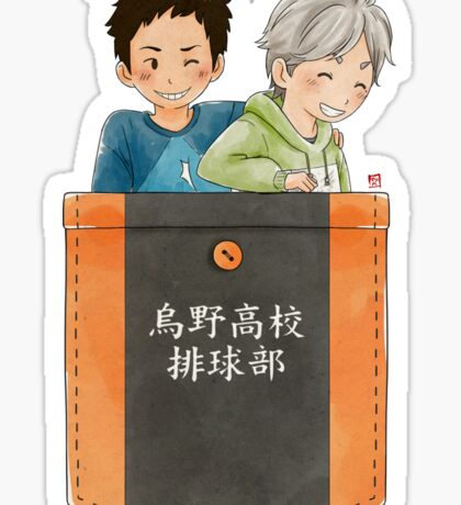 Pocket Daisuga Sticker