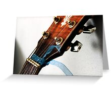 Dramatic Acoustic Guitar Greeting Card