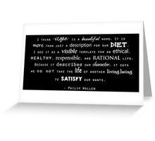 Philip Wollen Vegan Quote Greeting Card