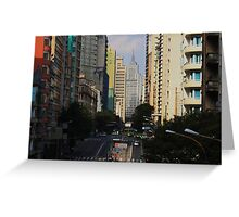 Sao Paulo Greeting Card