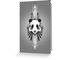 Bamboo Bones Greeting Card