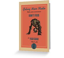 Don't feed the yao Guai | Fallout inspired | Galaxy News radio Greeting Card