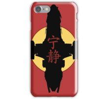 Serenity Ship iPhone Case/Skin