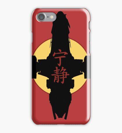 Serenity Ship iPhone Case/Skin