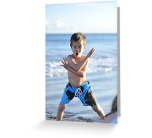 Kung Fu boy Greeting Card