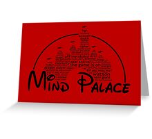 Mind Palace - (black text) Greeting Card