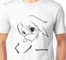 Ninja girl Unisex T-Shirt