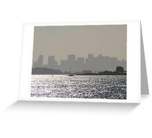 BostonSkyline from Hull Greeting Card