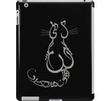 Playing with my heart iPad Case/Skin
