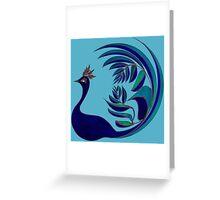 Leafbird Greeting Card