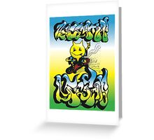 percentumSkateboardColor Greeting Card