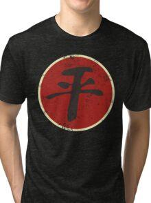 Equalists Logo Tri-blend T-Shirt