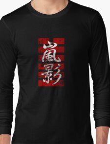 Team Arashikage Flag Long Sleeve T-Shirt