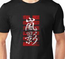Team Arashikage Flag Unisex T-Shirt