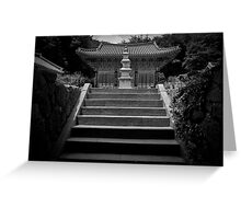 To the Temple Greeting Card