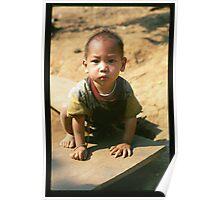 Karen Baby Poster
