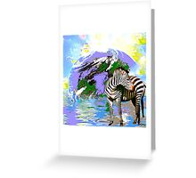 Zebra:  Earth A Home For All Greeting Card