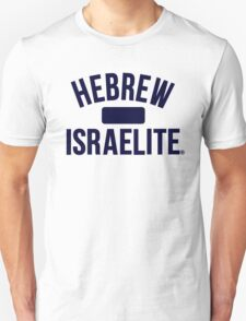 HEBREW ISRAELITE (SPORT) T-Shirt