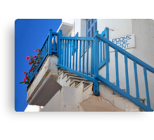 Rooms for rent in Mykonos Metal Print