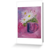 Cup of Sunshine Greeting Card