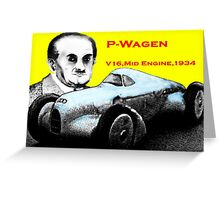 Dr P and the Streamliner Greeting Card