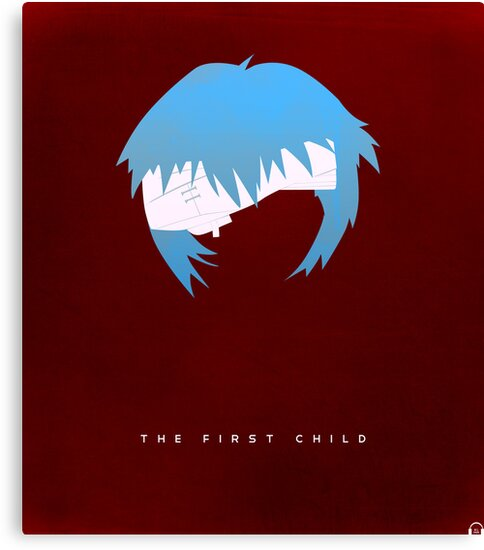 The First Child by almn