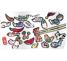 Hashi-oki (Chopstick Rests) Poster