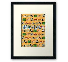 Oishii sushi Framed Print