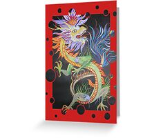 Beautiful Chinese Dragon Greeting Card
