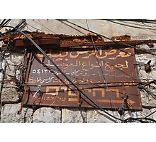 Rustic Israeli Sign Photographic Print