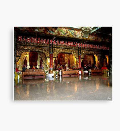 Temple complex. Canvas Print